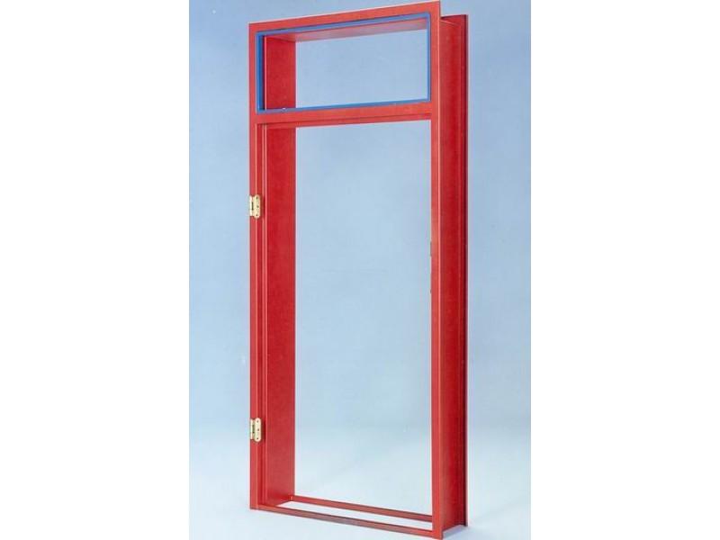 Çelik Kapı Kasaları
